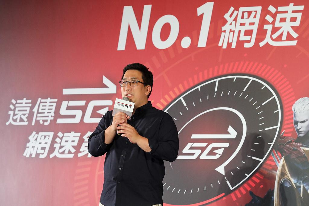 【新聞照片3】NC Taiwan總經理徐政德表示:NC Soft特別瞄準擁有5G網速雙冠王認證的遠傳電信,相信在優質的網路品質下,必能讓天堂2M能再創巔峰。