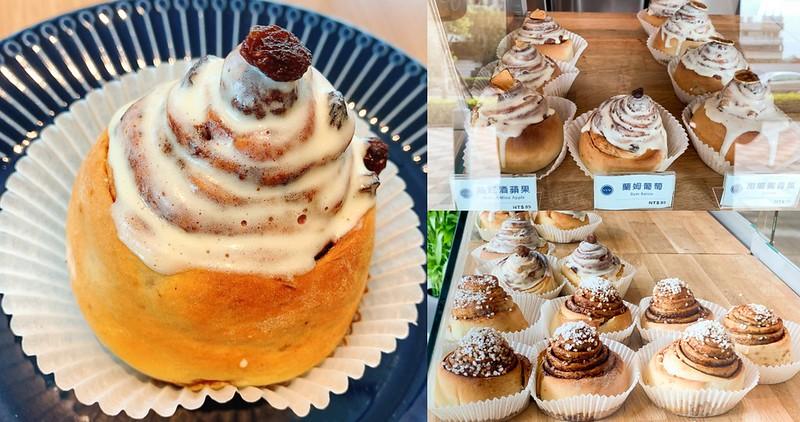 【台南美食】夫水二木 咖啡館 台南第一間肉桂捲專賣!
