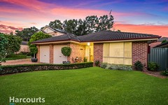 3 Nunkere Crescent, Rouse Hill NSW