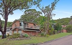 40 Orana Street, Green Point NSW