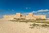 Tel Arad I