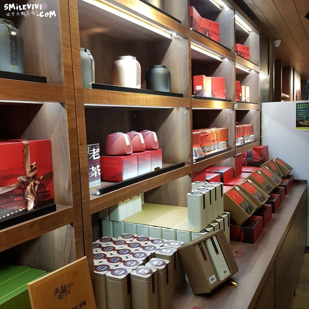 台灣∥南投日月潭喝喝茶(Hohocha)來台灣香日月潭紅茶廠喝一杯好茶休息一下 20 51091464141 3fccd5f169 o