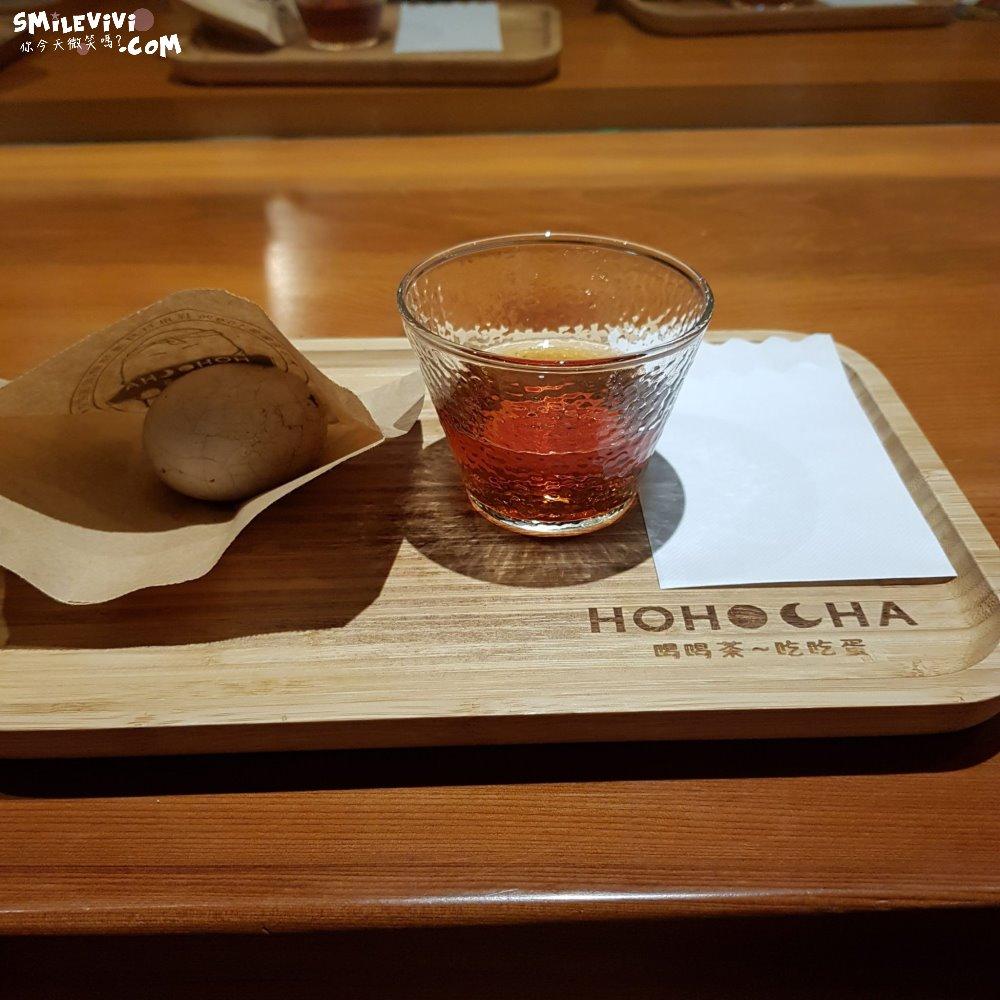 台灣∥南投日月潭喝喝茶(Hohocha)來台灣香日月潭紅茶廠喝一杯好茶休息一下 29 51091464241 97ce0ac3e5 o