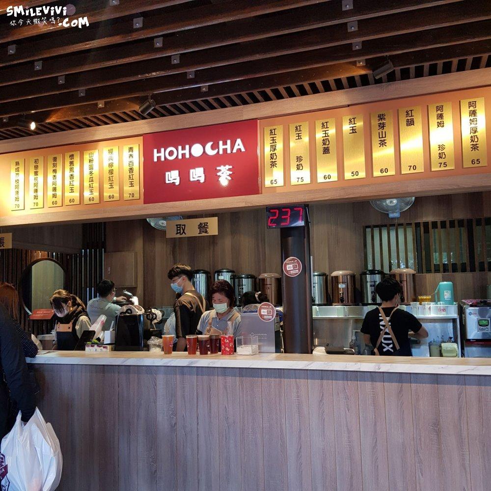 台灣∥南投日月潭喝喝茶(Hohocha)來台灣香日月潭紅茶廠喝一杯好茶休息一下 12 51092271230 92a98f5c41 o
