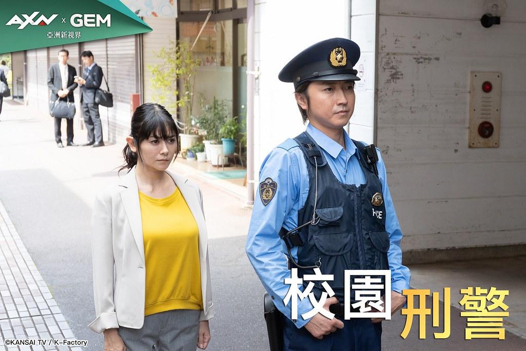 AXN 日劇《校園刑警》劇照1