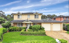 12 Spoonbill Avenue, Blacktown NSW