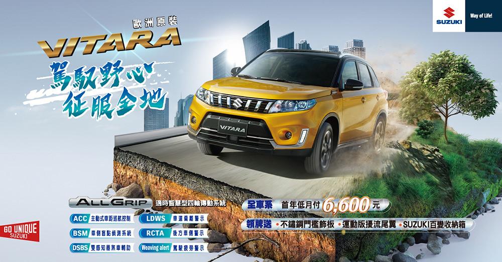 suzuki 210406-1