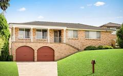 33 Oleander Avenue, Baulkham Hills NSW