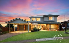 27 Todd Row, St Clair NSW