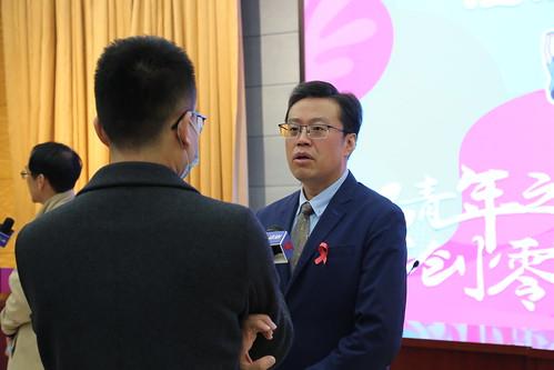2021: China Condom Ambassador Campaign