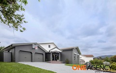 4 James Scott Close, Kambah ACT