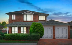 256 Glenwood Park Drive, Glenwood NSW