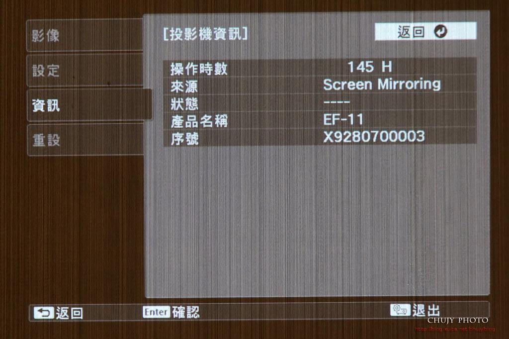 (chujy) EPSON 3LCD 雷射迷你便攜投影機 EF-11 好看好眼睛