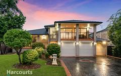 10 Coachwood Close, Rouse Hill NSW