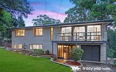 6 Creda Place, Baulkham Hills NSW