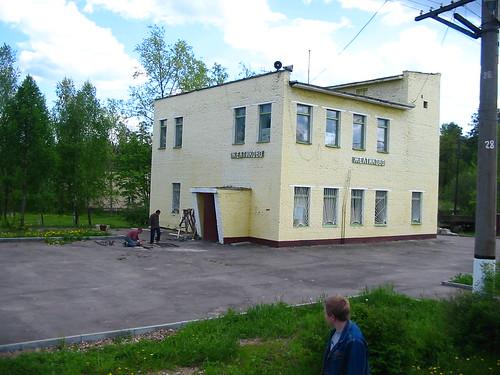 РЖД Станция Желтиково БМО 20040529 0258