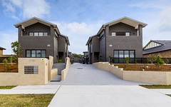5/270 Quarry Road, Ryde NSW