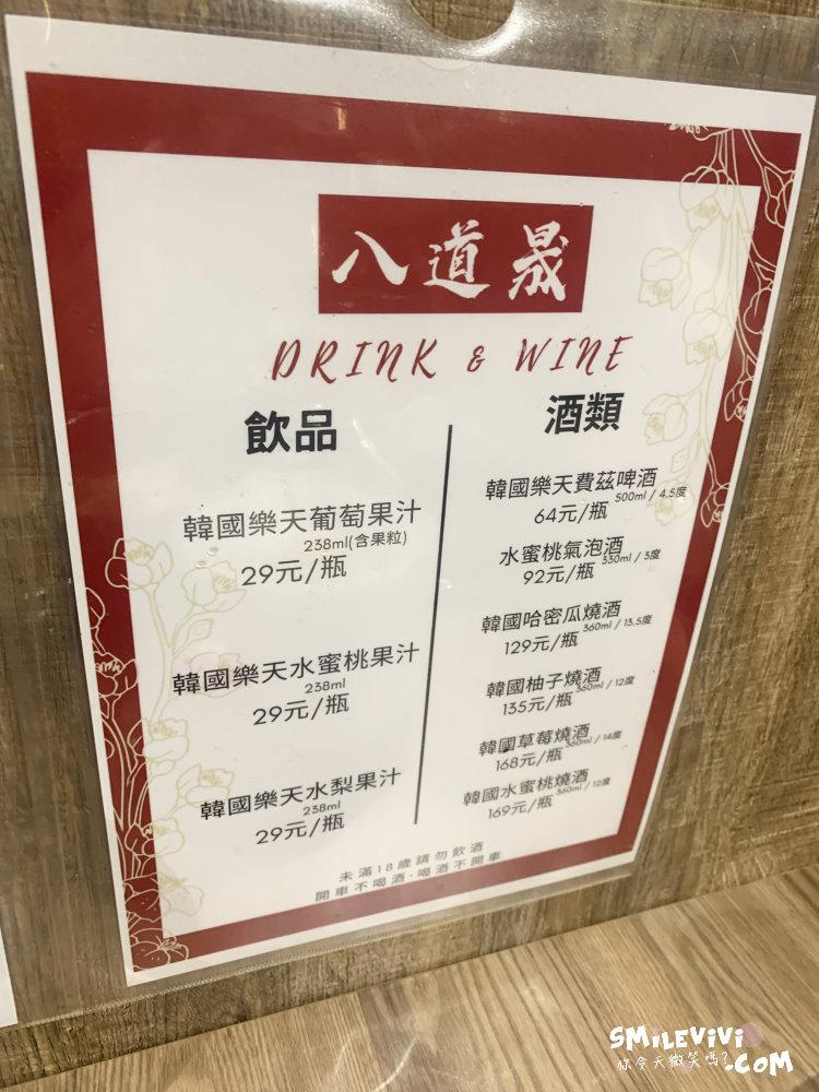 食記∥台灣高雄八道晟(8provhpbq)韓式火烤吃到飽裕誠總店便宜韓式烤肉 9 51105693987 af70aa8602 o