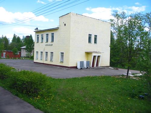РЖД Станция Желтиково БМО 20040529 0257