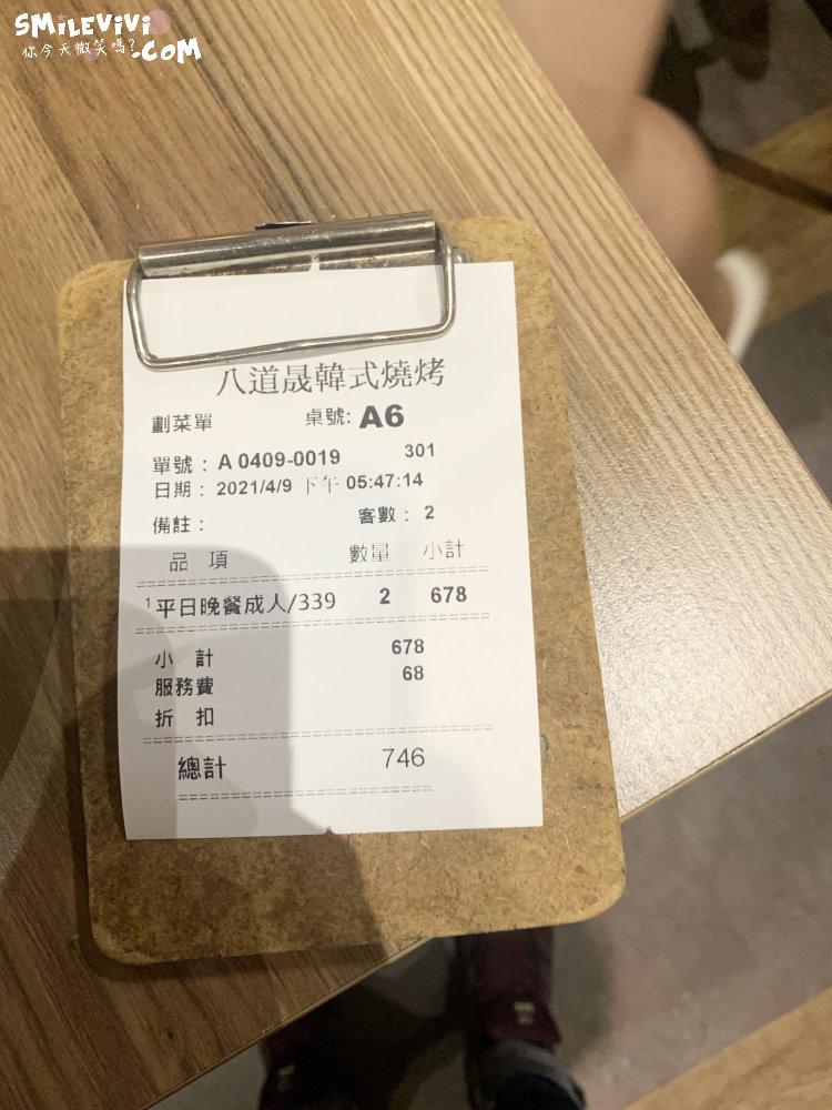 食記∥台灣高雄八道晟(8provhpbq)韓式火烤吃到飽裕誠總店便宜韓式烤肉 49 51106167193 885fbfdcae o