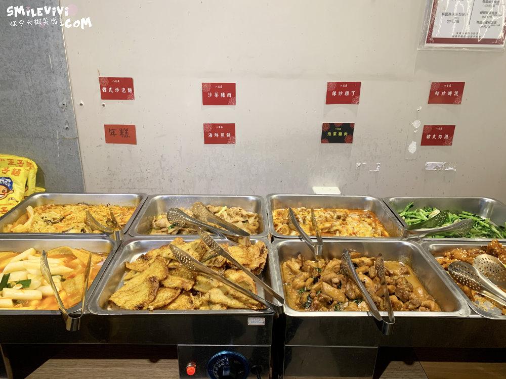 食記∥台灣高雄八道晟(8provhpbq)韓式火烤吃到飽裕誠總店便宜韓式烤肉 28 51106264536 72aba5cbd0 o