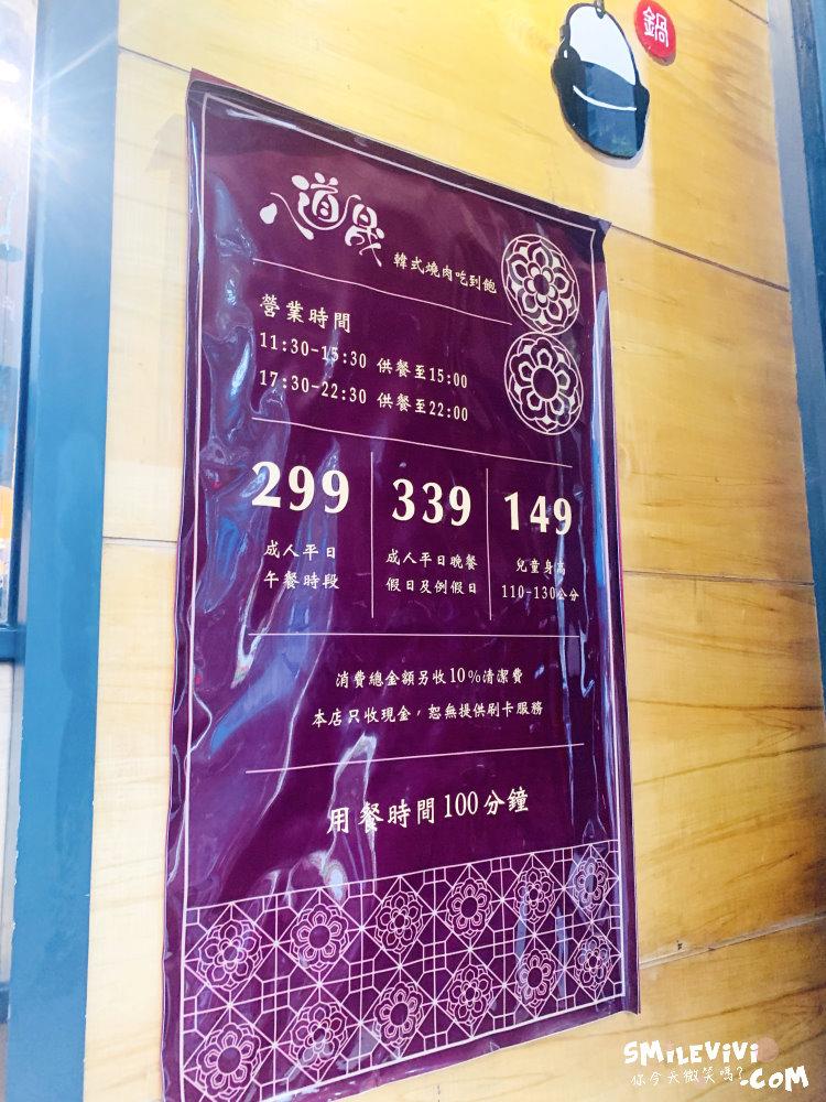 食記∥台灣高雄八道晟(8provhpbq)韓式火烤吃到飽裕誠總店便宜韓式烤肉 5 51107042895 b642ef175c o