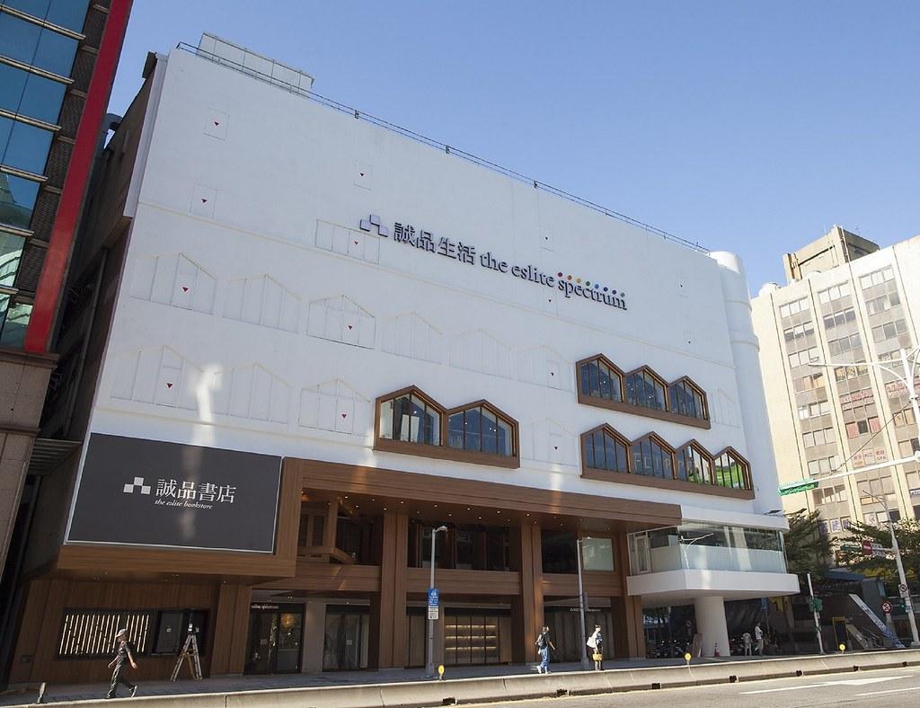 4.16誠品生活南西首度封館,號召大家來場「甜蜜系X反派系」的時尚變裝夜派對!