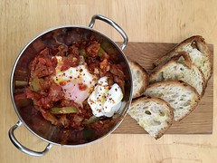 Photo of Sunday brunch shakshuka.