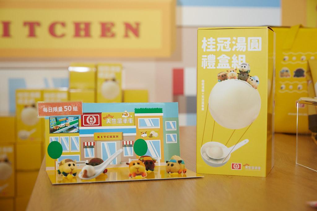 桂冠湯圓禮盒組1