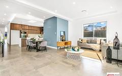 30B Dolphin Street, Schofields NSW