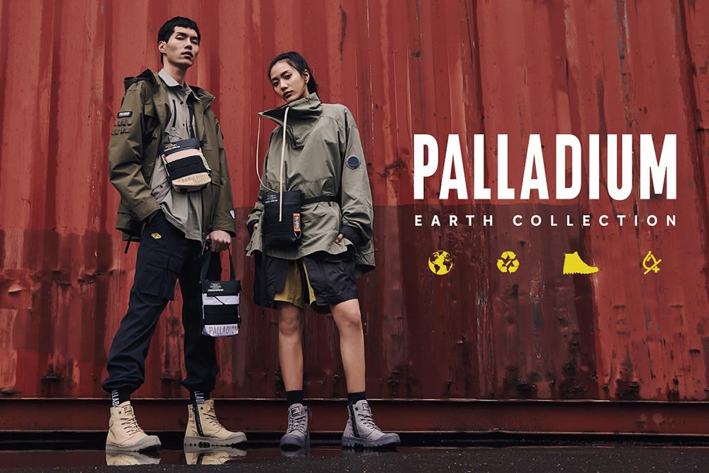 Palladium 2510414-5