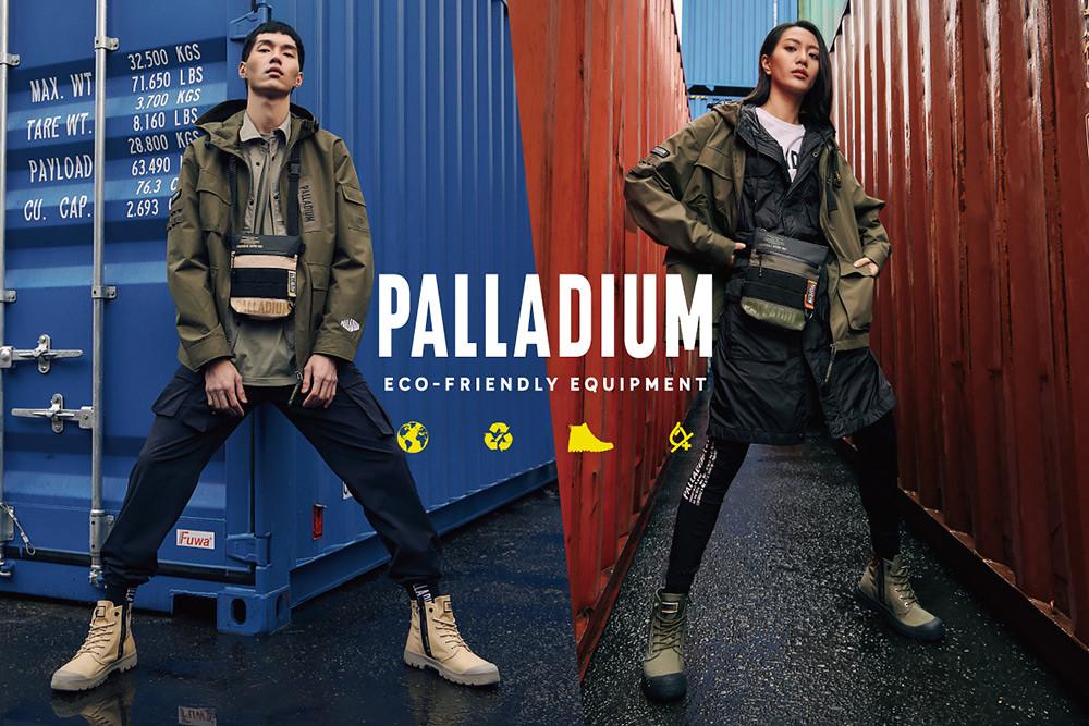 Palladium 210414-1