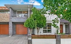45 Ulmara Avenue, The Ponds NSW