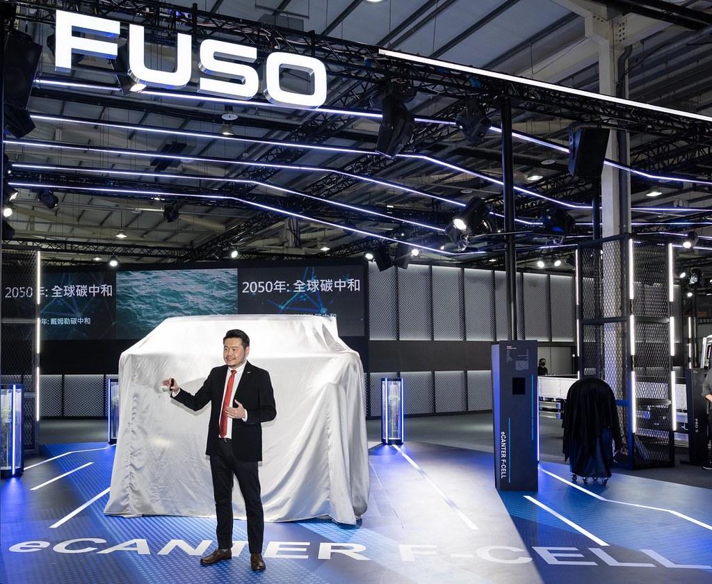 圖二、DTAT執行長王立山今表示:「為展現FUSO對台灣顧客的高度重視,我們積極與總部爭取台灣成為eCANTER F-CELL海外展示首站,新能源氫燃料將成為未來的市場主流,我們很開心這次將最新技術展示給台灣車主們。」