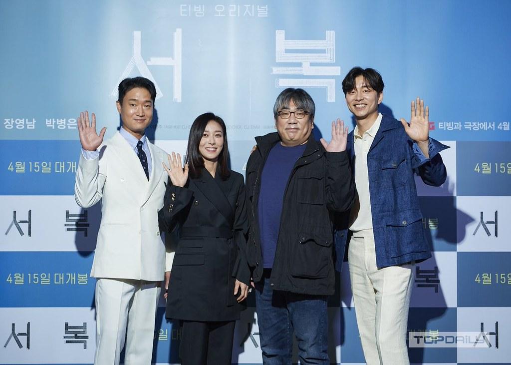 0412韓國首映會 (2)