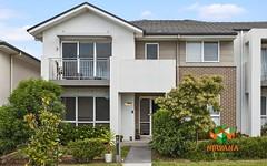 13 Cristian Street, Schofields NSW