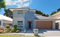2 Wedgebill Place, Cranebrook NSW
