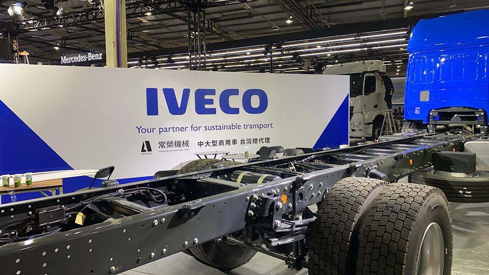 IVECO 210415-1