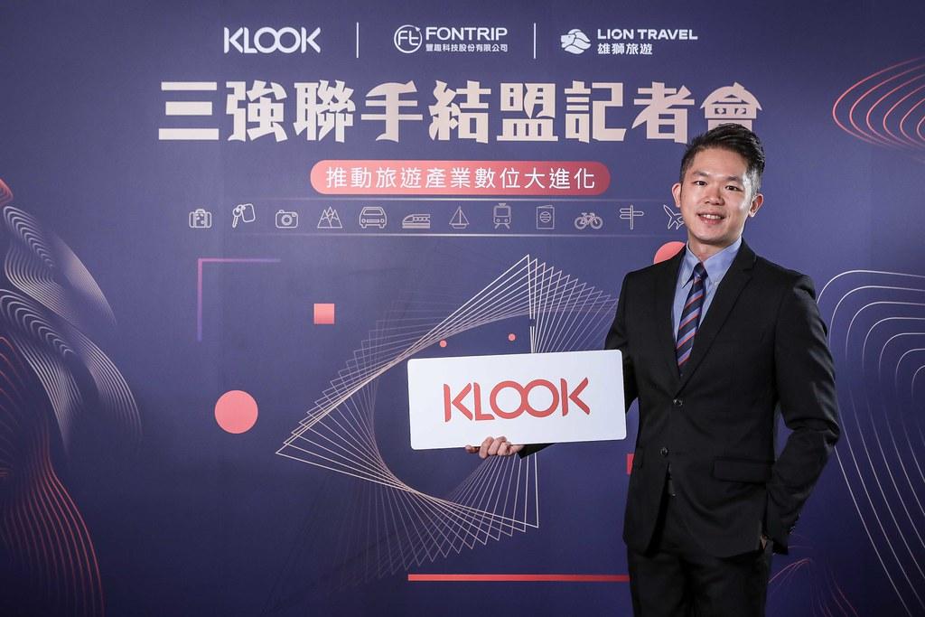 (圖三)KLOOK台灣資深市場行銷總監林耀民表示,為滿足旅遊商家在數位化的需求,KLOOK和豐趣科技及雄獅旅遊結盟,整合三方資源,推出『NEXT』商家預訂系統服務,力助合作的商家突破當前數位化的困境,更超前部署,預備掌握未來海外的旅遊商機。