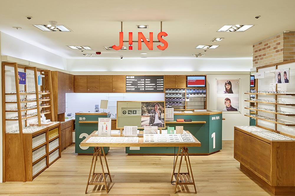 jins 210415-1