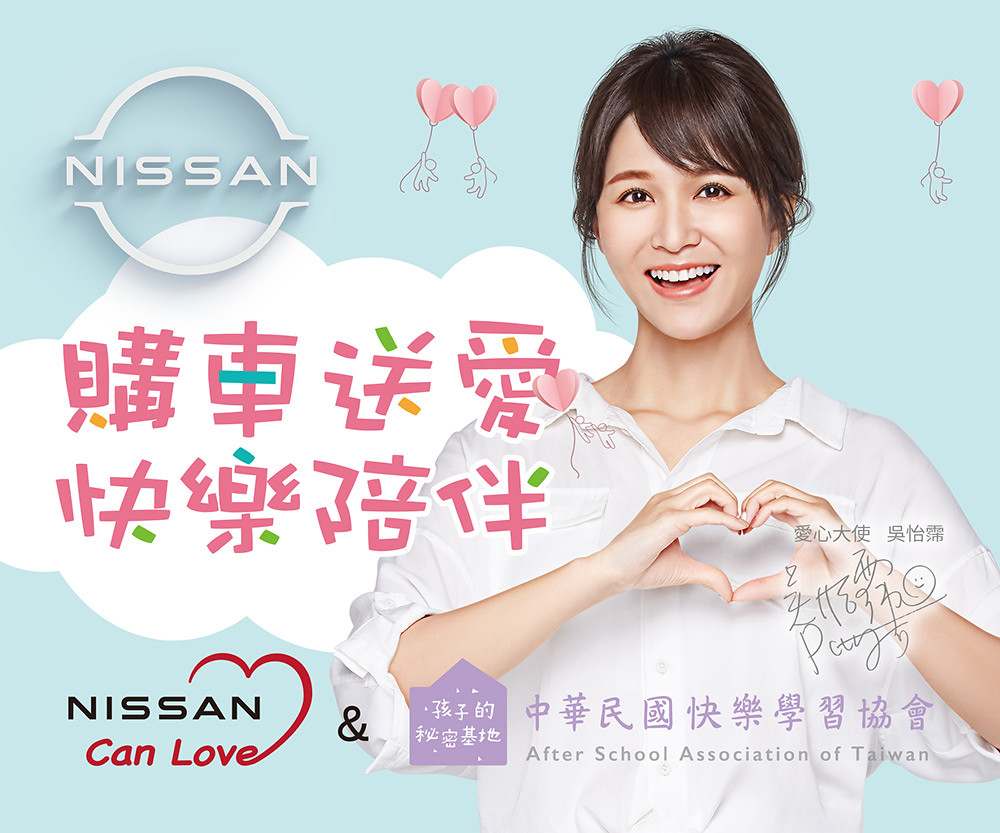 nissan 210416-1