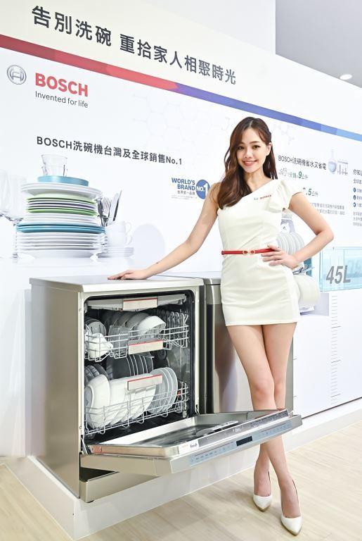 即日起至8月31日止,購買指定獨立式洗碗機及洗衣機、洗脫烘洗衣機,並依指示完成申請就享90天滿意試用與全額退費權益。