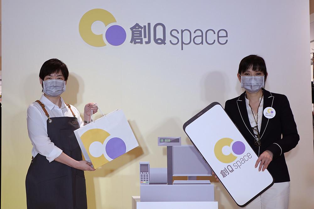 Q-Space 210416-3
