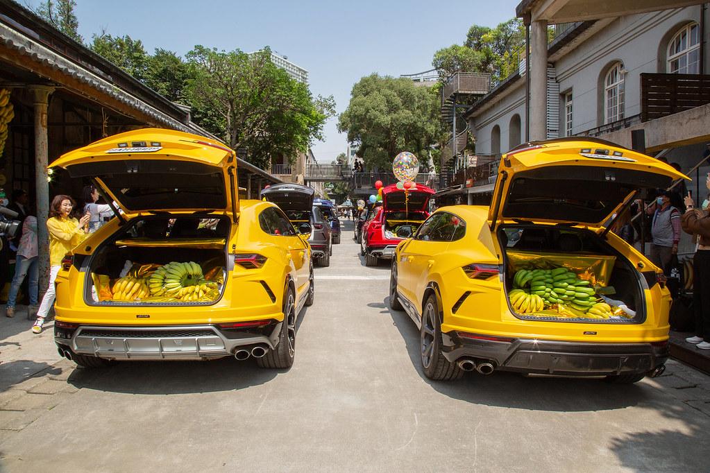 開幕活動邀請來自旗山二代蕉農陳壽山先生領軍,千萬超跑藍寶堅尼車載滿滿香蕉入場,吸睛程度破表,也象徵未來香蕉產業蓬勃輝煌的發展