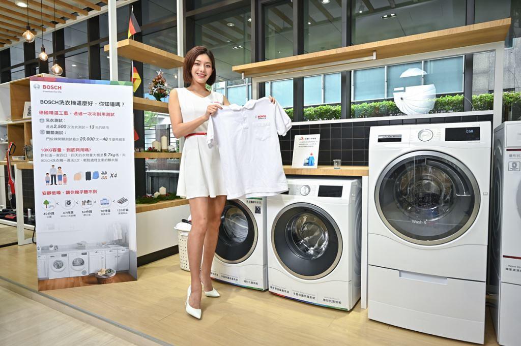 BSH博西家用電器更加碼推出業界首創服務,BOSCH洗衣機「免費220V電源處理服務」,專人到府協助勘查並安裝。
