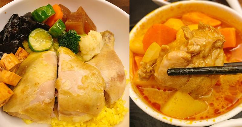 【台南美食】獅城記 海南雞腿飯專賣 民權店搬到保安路了!