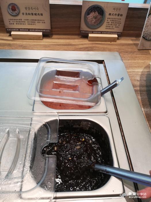 【台北松山】銅盤嚴選韓式烤肉 CITYLINK松山貳號店|銅盤烤肉+部隊鍋吃到飽 @魚樂分享誌