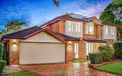 5 Cardiff Way, Castle Hill NSW