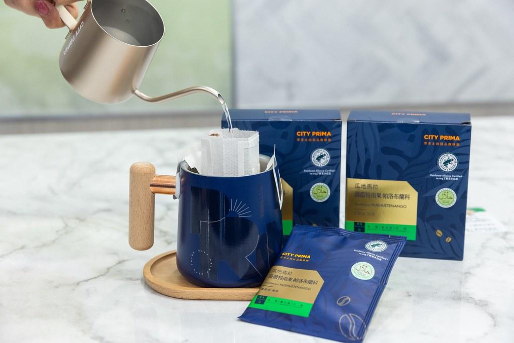 06_4月21日至4月28日任選指定品項CITY PRIMA精品濾掛式咖啡,2盒8折、3盒6折。