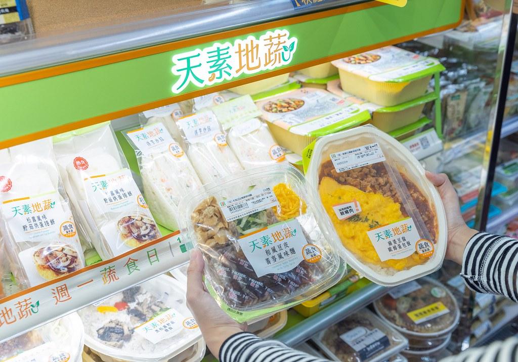 04_7-ELEVEN即日也推出兩款全新商品,其中攜手香港社會企業Green Monday,聯名開發「麻婆豆腐歐姆蛋包飯」。另一款「和風豆皮蕎麥風味麵」。